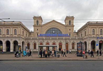 Балтийский вокзал